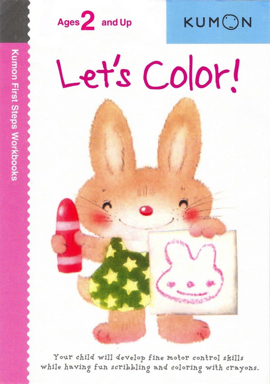 kumon color descargar